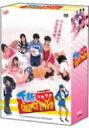 下北GLORY DAYS DVD-BOX / 一太郎/瀬戸早妃