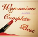 WOMANISM COMPLETE BEST(DVD付) / アン・ルイス