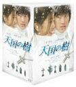 天国の樹 DVD-BOX / イ・ワン