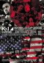 K-1 World GP 2006 in Sapporo/Las Vegas II