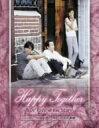 「ハッピー トゥギャザー」スターたちの素顔 Special DVD-BOX / イ・ビョンホン/ソン・...