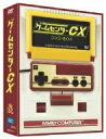 【送料無料】有野晋哉(よゐこ)/ゲームセンターCX DVD-BOX