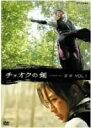 チェオクの剣 Vol.1 / ハ・ジウォン