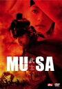 MUSA-武士- / チャン・ツィイー/チョン・ウソン