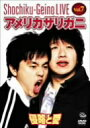 松竹芸能LIVE Vol.7 アメリカザリガニ~侵略と愛~ / アメリカザリガニ