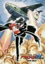 ブラック・ジャック21 DVD-BOX