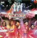 BRAND NEW TOMORROW in TOKYO DOME-Presentation for 1996- / trf