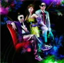 Love Song / m-flo