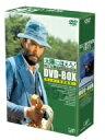 """太陽にほえろ!1977 DVD-BOX(1)""""ロッキー刑事登場!""""編 / 石原裕次郎"""