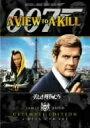 007/美しき獲物たち<アルティメット・エディション> / ロジャー・ムーア
