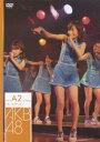 チームA 2nd Stage「会いたかった」 / AKB48(チームA)