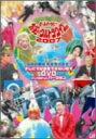 第20回ビートたけしのお笑いウルトラクイズ!!DVD-BOX