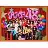 AKB48/ここにいたこと(初回限定盤)(DVD付)【c_1011】
