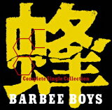 バービーボーイズ/蜂−BARBEE BOYS Complete Single Collection