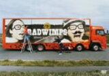 RADWIMPS/生春巻き