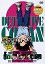 名探偵コナン PART15 vol.8 / コナン