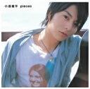 pieces(10万枚生産限定盤)(DVD付) / 小池徹平