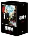 相棒 season3 BOXI / 水谷豊
