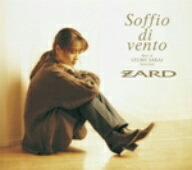 ZARD/坂井泉水フェイバリットソングス「Soffiodivento〜Bestof