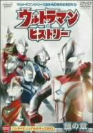 DVD, 特撮ヒーロー