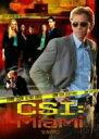 CSI:マイアミ 3 BOX1