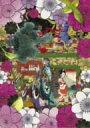 【ポイント5倍 8/31AM9:59迄】モノノ怪 参の巻「のっぺらぼう 【0827秋先5】