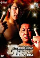 新日本プロレス/G1 CLIMAX 2007 vol.3