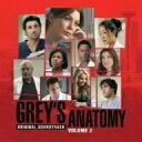 グレイズ・アナトミー Vol.2 オリジナル・サウンドトラック / TVサントラ