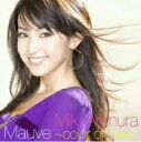 Mauve〜color of love〜 / 有村実樹