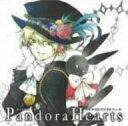 ドラマCD PandoraHearts