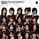 【送料無料】【期間限定20%OFF】AKB48/SET LIST~グレイテストソングス 2006-2007~