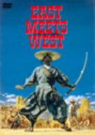 【送料無料】EAST MEETS WEST
