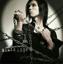 【送料無料】Acid Black Cherry/BLACK LIST(DVD付B)