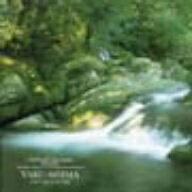 中田悟/自然音シリーズ 生命の島、屋久島