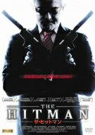 ザ・ヒットマン