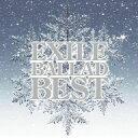【送料無料】【期間限定:20%OFF】EXILE/EXILE BALLAD BEST