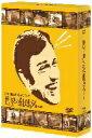 グラハム・カー/世界の料理ショー DVD-BOX