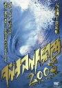 /ダイナマイト関西2008