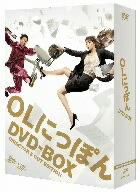OLにっぽん DVD−BOX