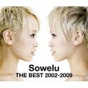 Sowelu/Sowelu THE BEST 2002−2009(初回生産限定盤)(DVD付)