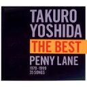 吉田拓郎/吉田拓郎 THE BEST PENNY LANE[SHM-CD]