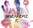 光(初回限定盤B)(DVD付) / BREAKERZ