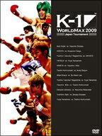 /K-1 WORLD MAX 2009 日本代表決定トーナメント&World Championship Tournament -FINAL16-