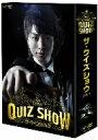 ザ・クイズショウ2009 DVD−BOX