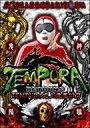 【送料無料】/TEMPURA RETURNS TEMPURA史上最悪な1日