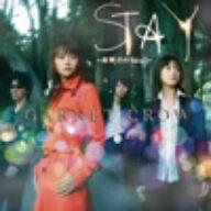 GARNET CROW/STAY〜夜明けのSoul〜(初回限定盤A)(DVD付)