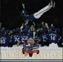 横浜ベイスターズ'98リーグ優勝記念オフィシャルCD~VIVA YOKOHAMA / 横浜ベイスターズ