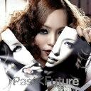 【ご予約特典:オリジナルポスター付き】PAST FUTURE(DVD付) / 安室奈美恵