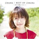 【送料無料】ji ma ma/BEST OF jimama〜君に贈るうた〜