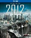 2012 Blu-ray&DVDセット